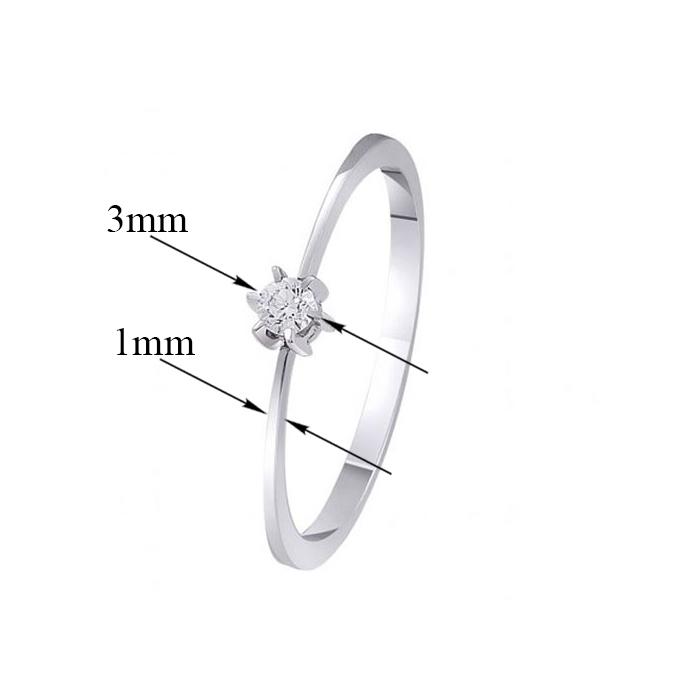Кольцо из белого золота Гаянэ с бриллиантом EDM--КД7515/1