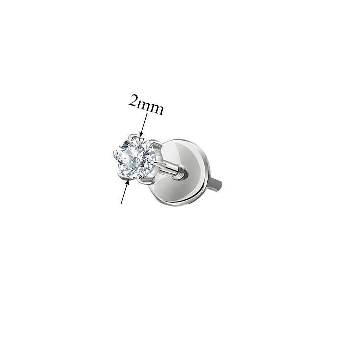 Серьга-пуссета из белого золота Эйрин с бриллиантом EDM--С7316/1G