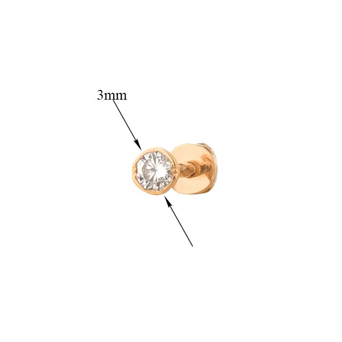 Золотые серьги-пуссеты Алина с белым цирконием 000080770