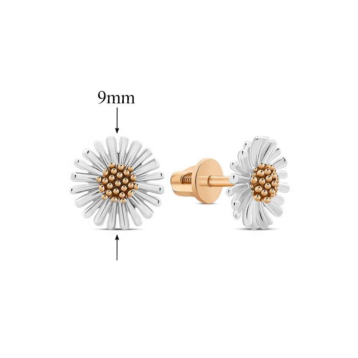 Серебряные пуссеты Ромашка с позолотой 000055300