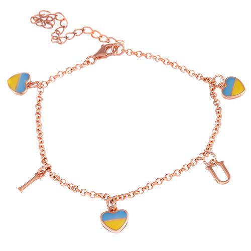 Серебряный браслет с эмалью Люблю Украину 000025870