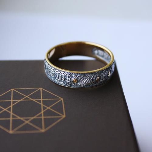 Серебряное кольцо с позолотой и чернением Венчальное 000039868