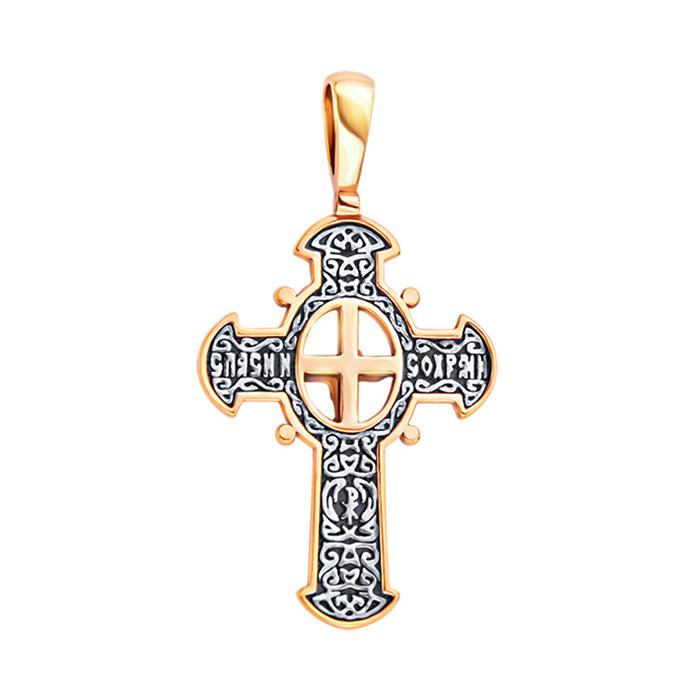 Православный серебряный крестик с позолотой и чернением 000130921 000130921