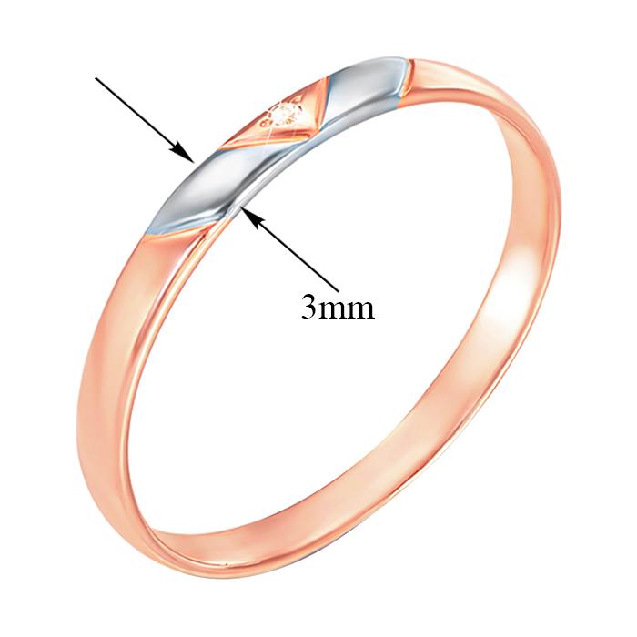 Золотое обручальное кольцо Цветок любви с бриллиантом 000103677