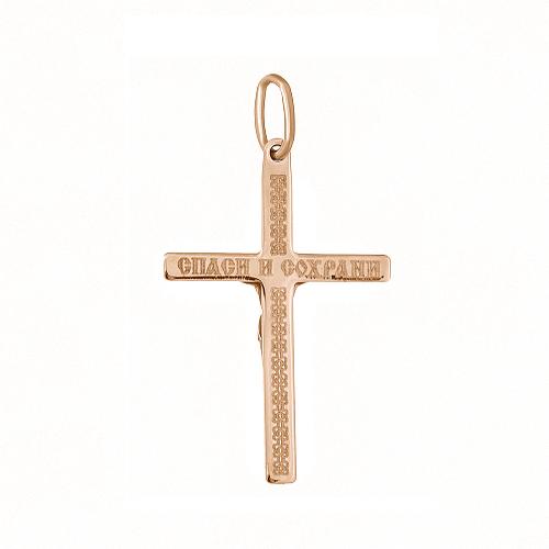 Крестик из красного золота Спаси и Сохрани 000007591 HUF--115-М