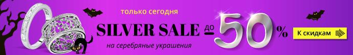 Добро побеждает в Zlato.ua - скидки до -50% на крестики и ладанки, а также цепи и шнурки