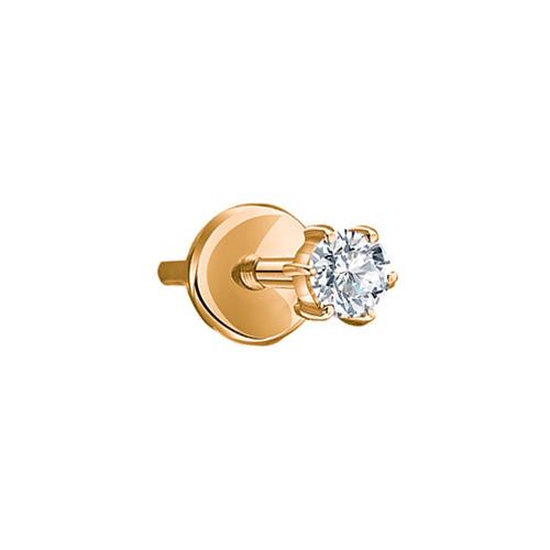 Серьга-пуссета из красного золота Эйрин с бриллиантом EDM--С7316G