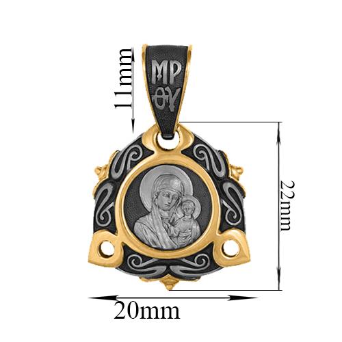 Серебряная ладанка с позолотой Божья Матерь Казанская HUF--3469-ЗЧФ