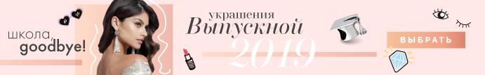 Украшения для Beauty QUEEN на выпускной бал 2019!