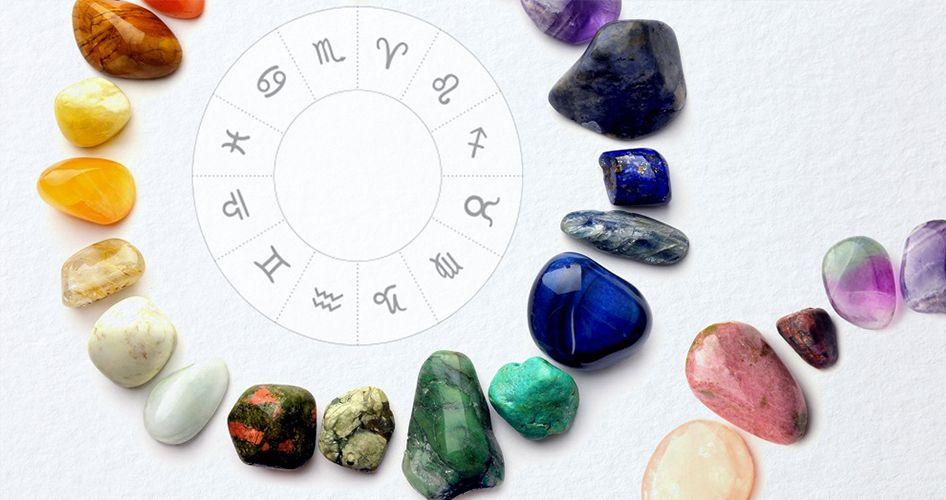 Камни амулеты для знаков зодиака