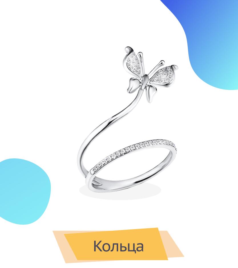Стильные кольца в подарок на 8 марта