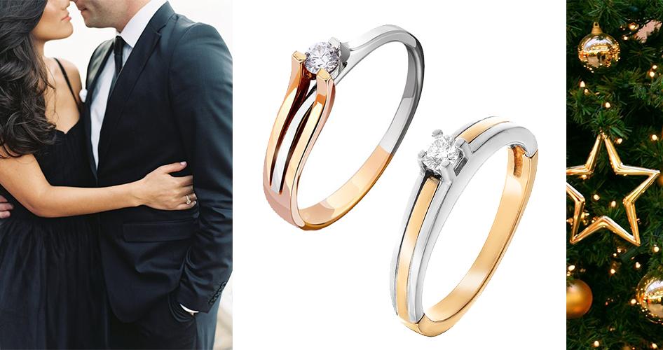Двухцветные помолвочные кольца