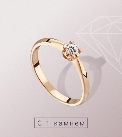 """Украшения с бриллиантами в стиле """"С 1 камнем"""""""