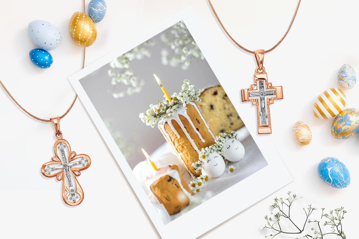 Золотой православный крестик