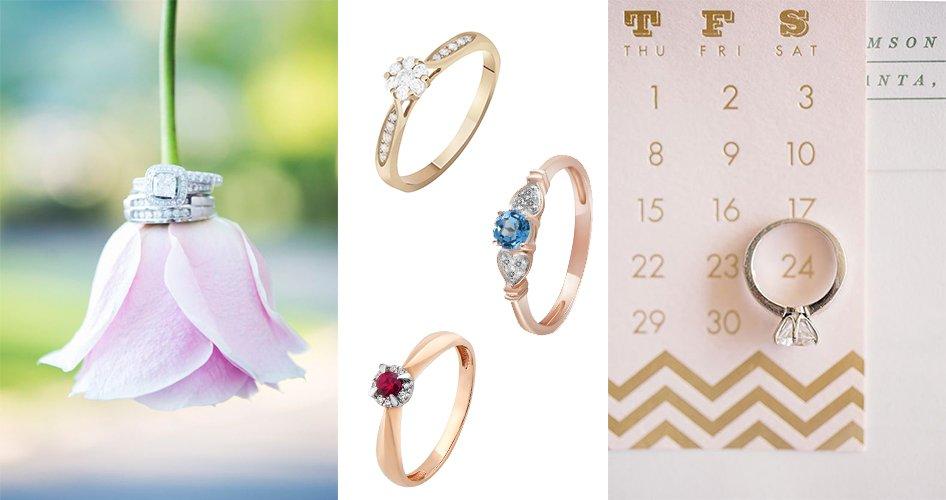 Помолвочные кольца с драгоценным камнем