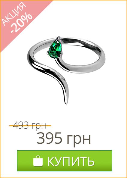 Серебряное кольцо с зеленым альпинитом Мудрость - купить со скидкой -20% в Zlato.ua