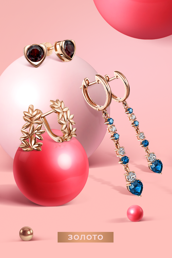 Золотые серьги - лучший подарок для девушки на 14 февраля в ювелирном магазине Злато юа