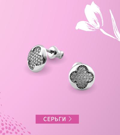 Золотые и серебряные серьги со скидкой 20% в Zlato.ua