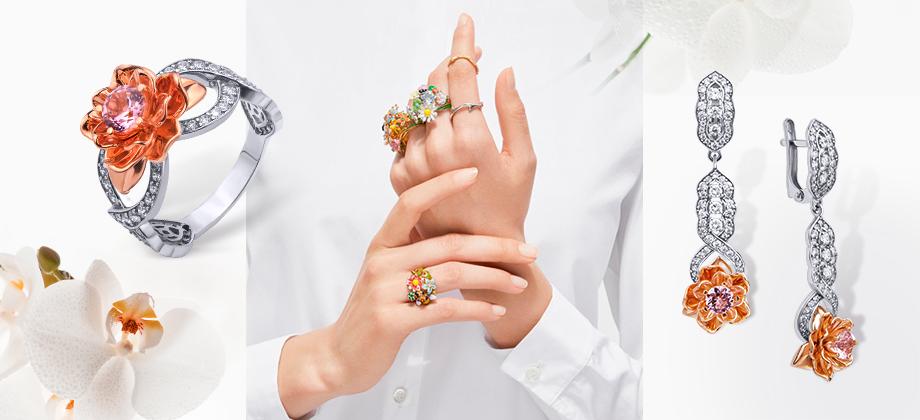 Серьги и кольцо в цветочном стиле