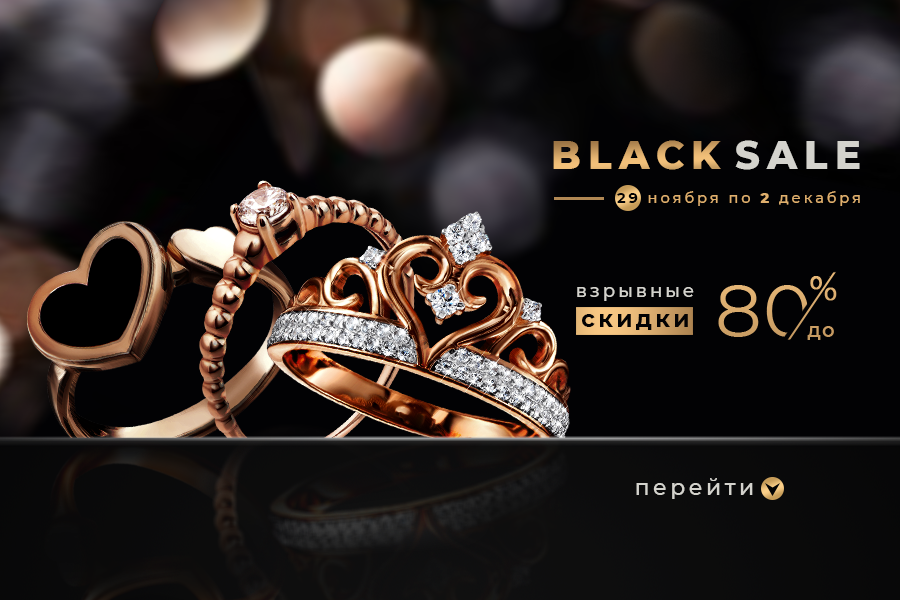 zlatoua_banner_black_friday_sale_2019_landing.png