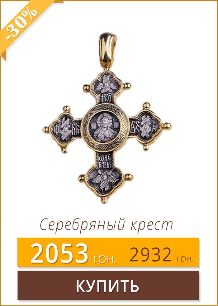 serebryanyy-krest-s-pozolotoy-i-cherneniem-posvyashchenie-131641-sale.jpg