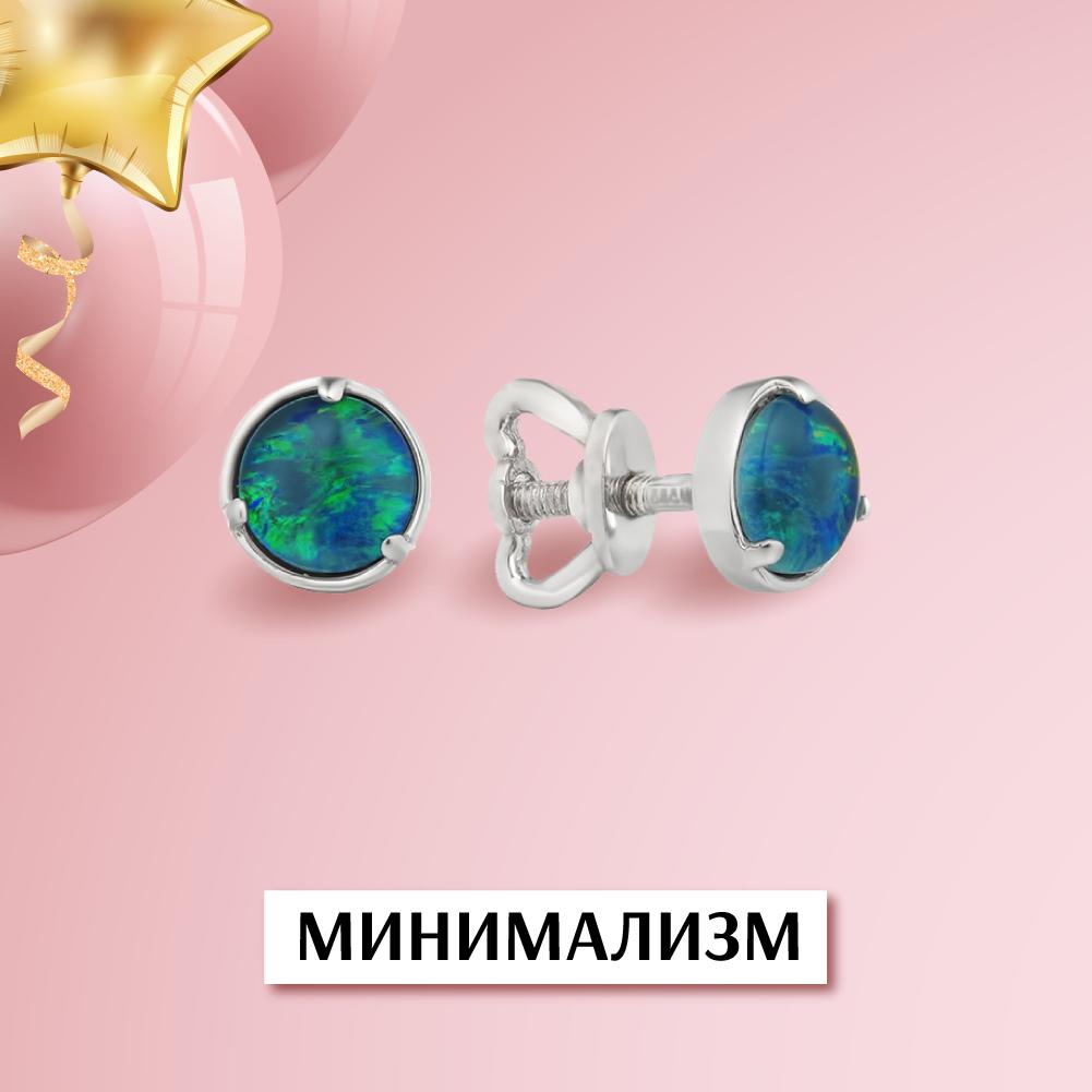 Золотые и серебряные украшения в стиле Минимализм со скидкой 22% в день рождения Zlato.ua!