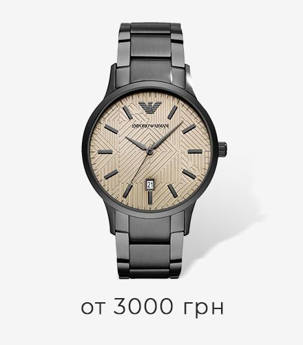 Часы от 3000 грн - лучшие подарки для мужчины на 14 февраля в Злато