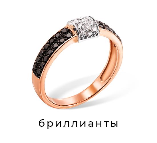 Кольца с бриллиантами в Злато