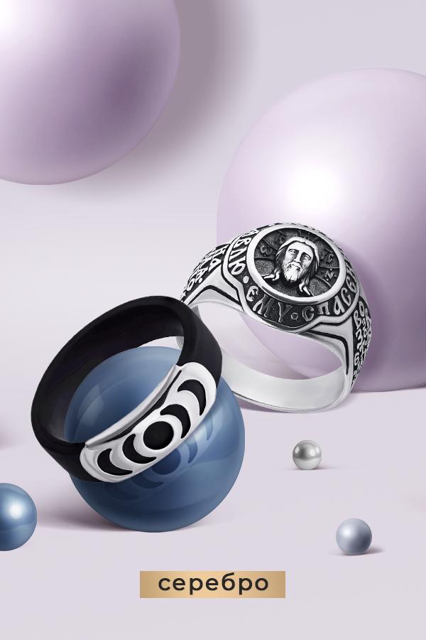 Серебряное кольцо - лучший подарок для мужчины на 14 февраля в Злато