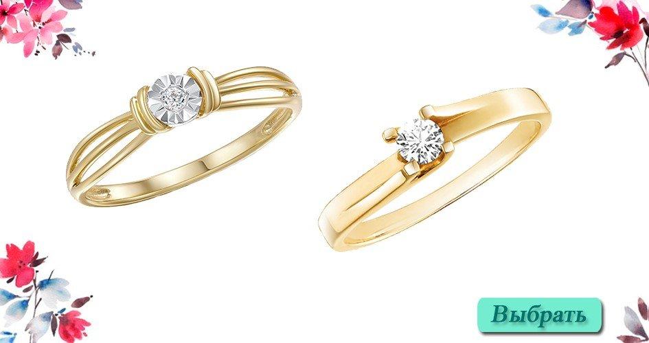 Кольца с бриллиантом для женщины