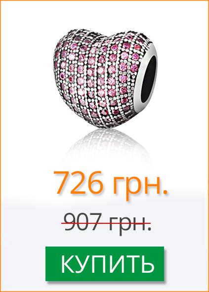 Серебряный шарм с розовыми фианитами в стиле Пандора со скидкой 20% в Zlato.ua