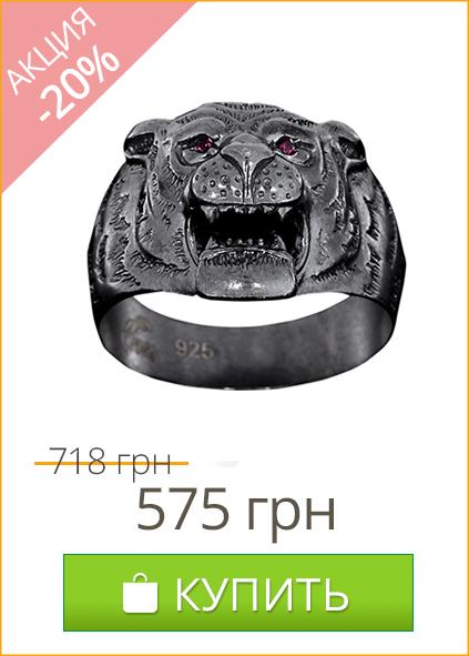 Серебряное кольцо с чернением Сила тигра - купить со скидкой 20% в Zlato.ua