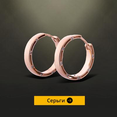 Золотые и серебряные серьги со скидкой до 60% на Black Friday в Zlato.ua