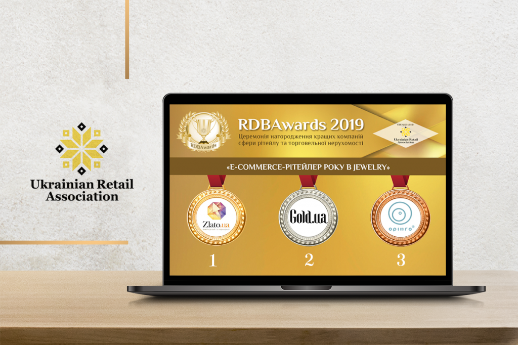 Zlato.ua — №1 ювелирный E-commerce-ритейлер 2019