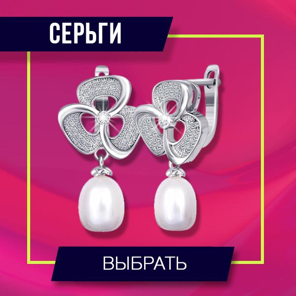 """Все серьги по акции """"Серебряный сезон: больше = выгоднее"""""""