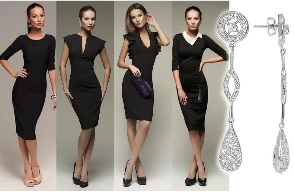 Длинные серьги в сочетании с черным платьем в классическом стиле