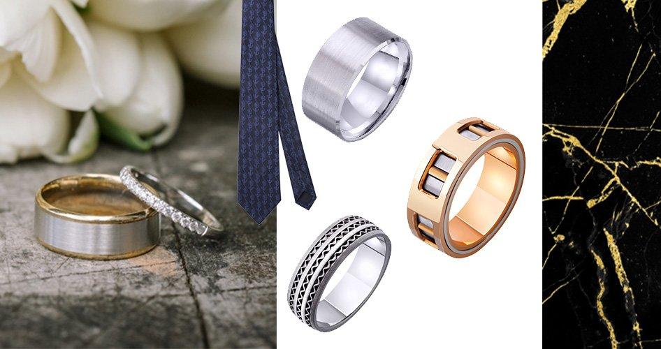 Обручальные кольца для жениха
