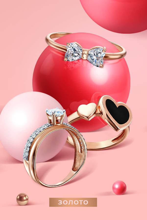 Золотое кольцо - лучший подарок для девушки на 14 февраля в ювелирном магазине Злато юа