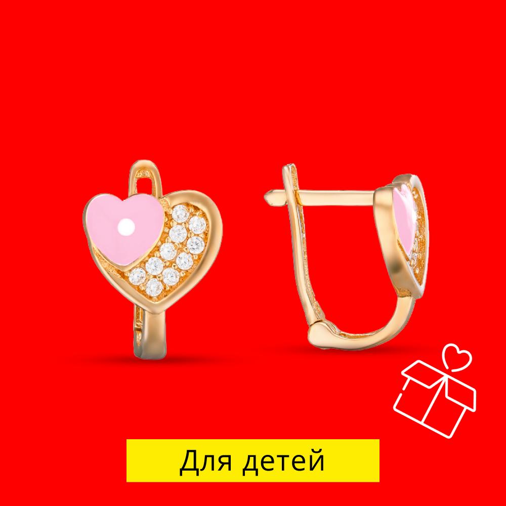Золотые и серебряные детские украшения в Zlato.ua