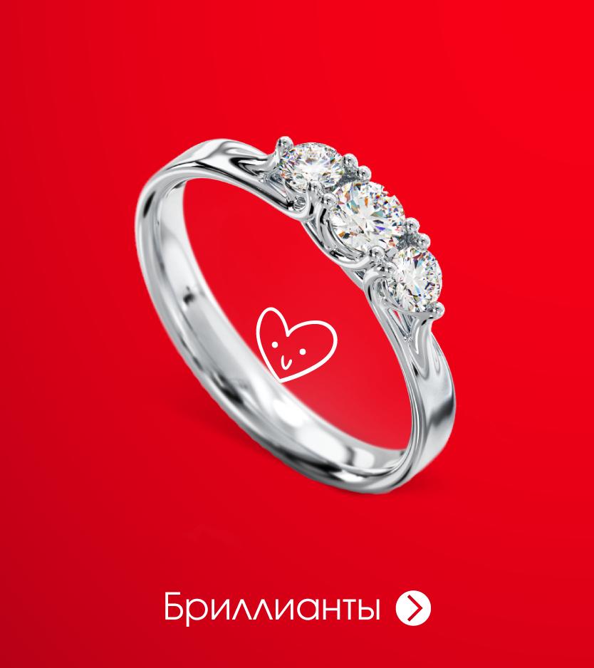 Кольцо в белом золоте с тремя бриллиантами