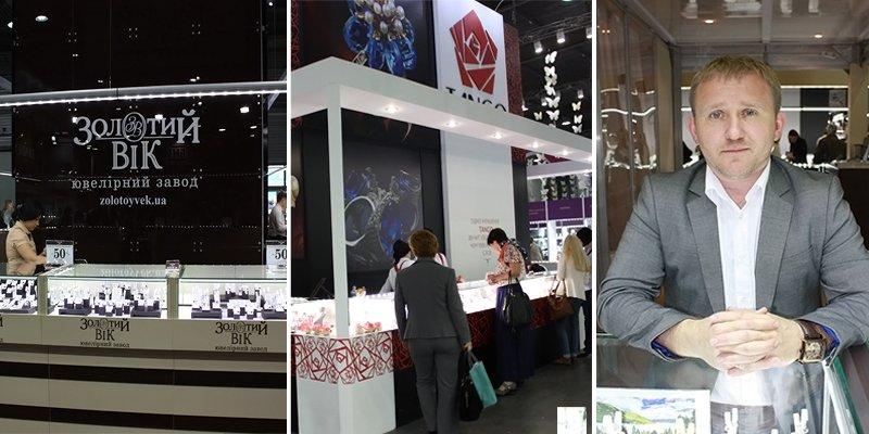 Стенды на выставке Ювелир Экспо Украина 2015