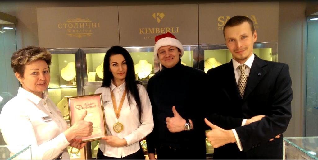 Награждение продавца года в Злато