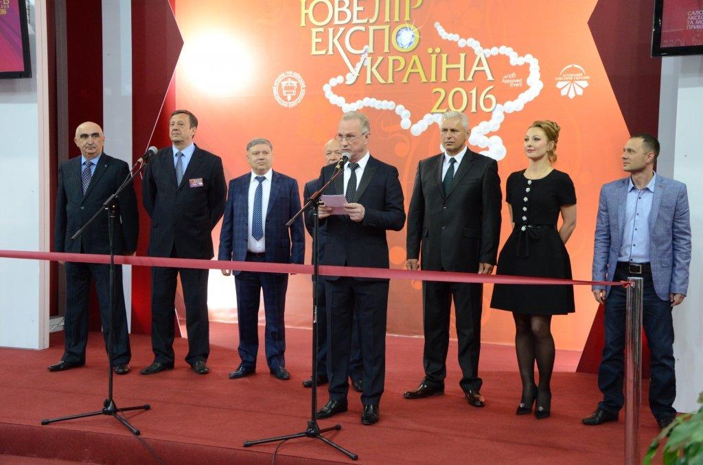 Открытие выставки Ювелир Экспо Украина