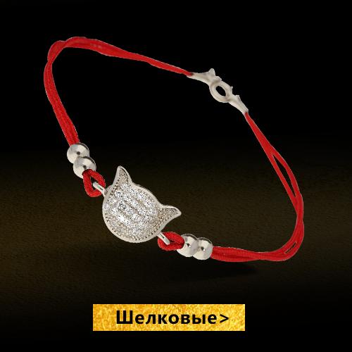 Золотые шелковые браслеты со скидкой до 20% на Black Friday в Zlato.ua