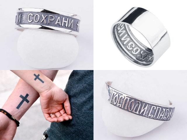 Кольца из серебра Спаси и Сохрани