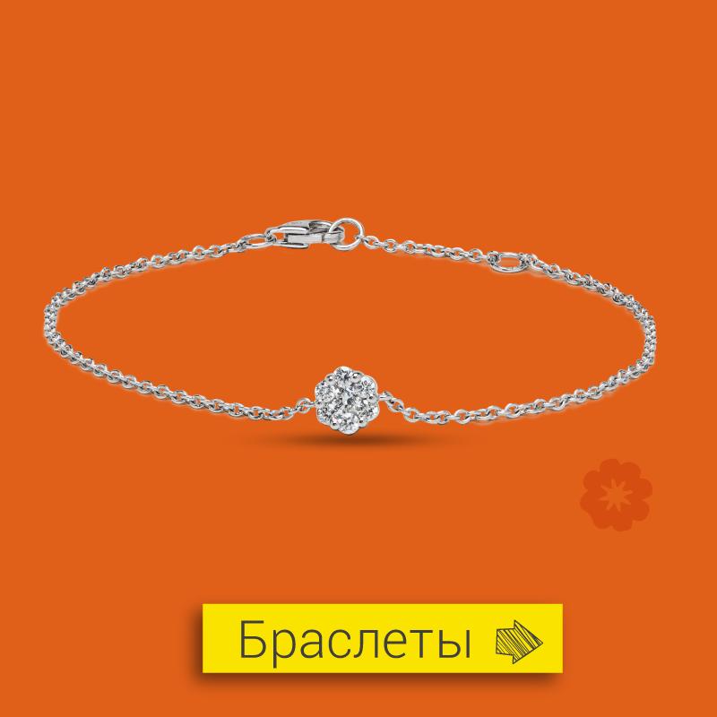 Серебряные и золотые браслеты со скидкой до -60% в Zlato.ua