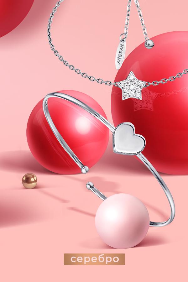 Серебряный браслет - лучший подарок для девушки на 14 февраля в ювелирном магазине Злато юа