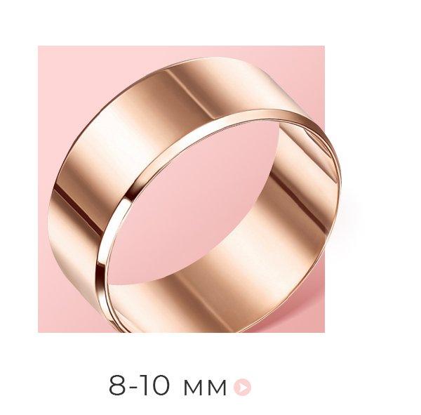 обручальные кольца шириной от 8 мм злато юа