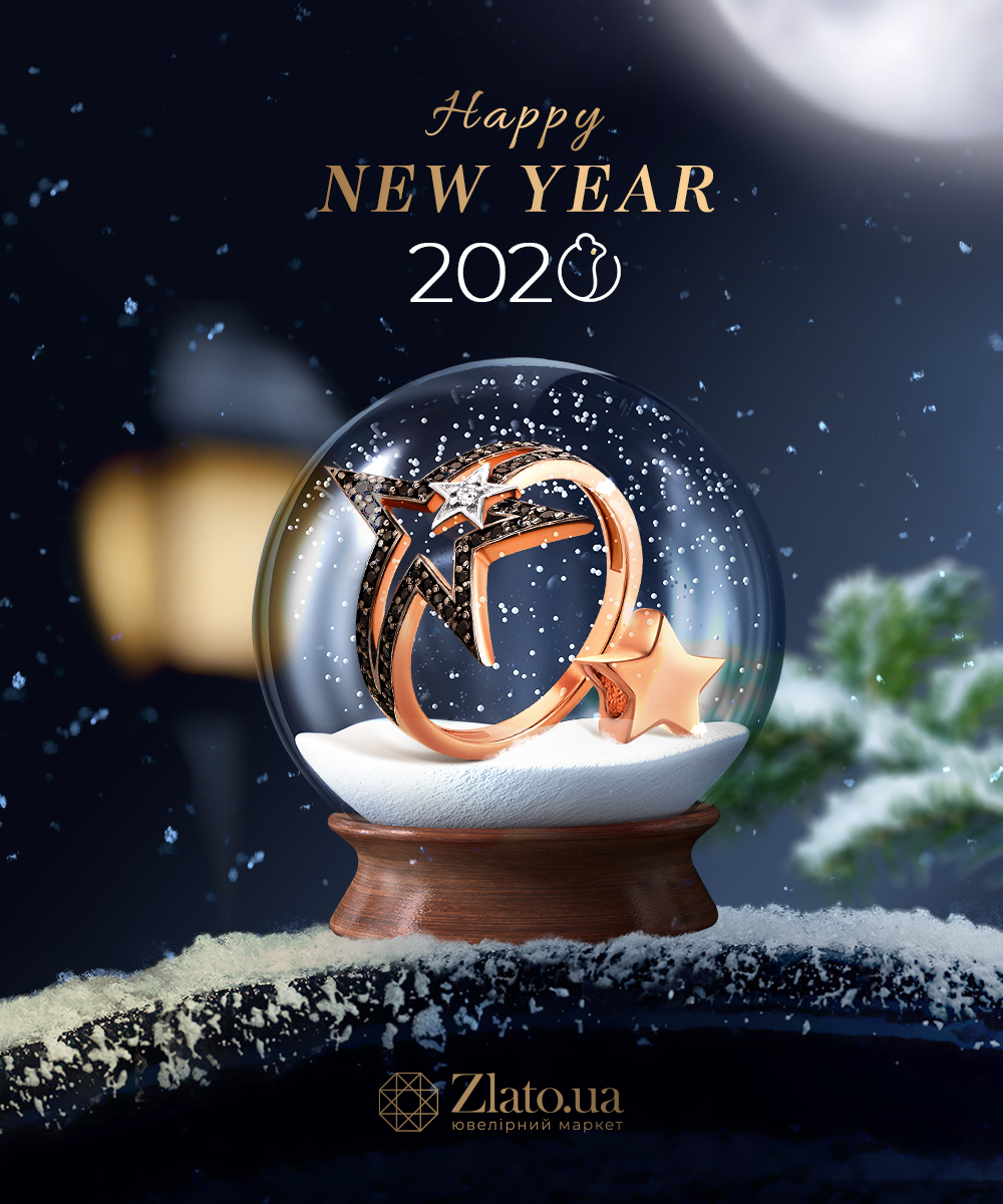 С Новым годом 2020 от Zlato.ua!
