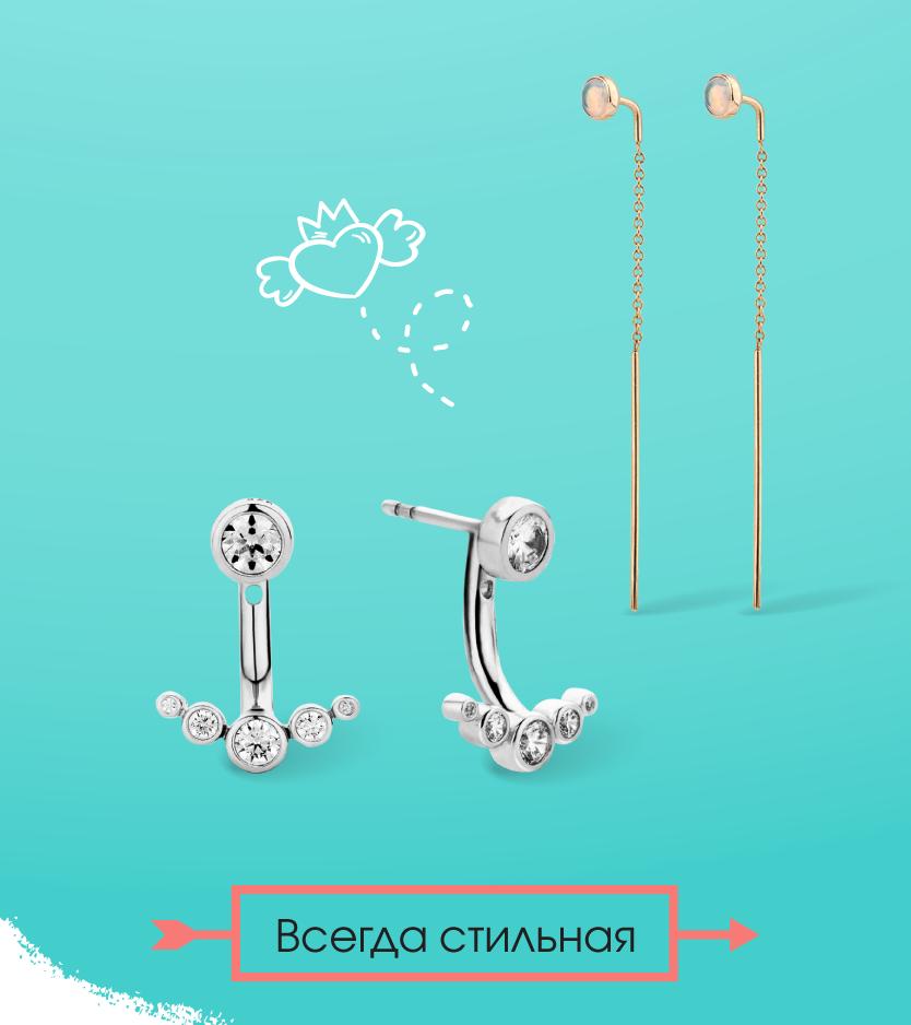Серебряные серьги джекеты и золотые серьги протяжки